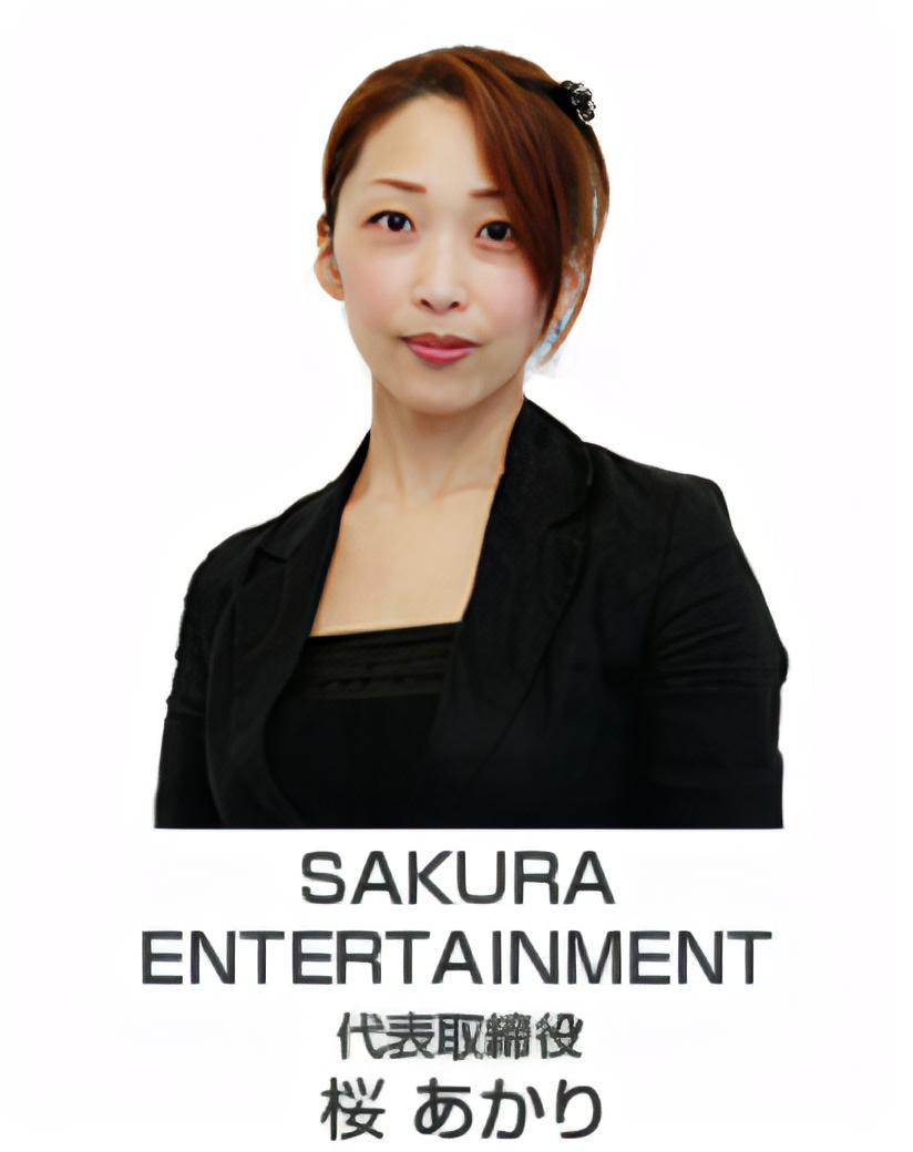 sakura_akari_4x